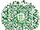 北京八达岭长城+八达岭野生动物园一日游