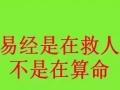 少林寺大师算命奇准,起名水平国内领先且满意后付款