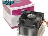 酷冷至尊A73 478 cpu散热器 P4 cpu风扇 老式台式
