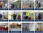 【室内空气治理加盟】加盟官网/加盟费用/项目详情