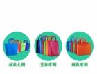 镇江京口超市包装购物袋 商家宣传袋