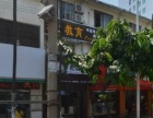 园湖路美食广场60平米铺面招租