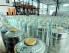 中山回收热熔胶EVA塑料颗粒等塑料原料