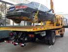 信阳24h汽车救援拖车搭电换胎电话是多少汽车道路救援电话