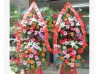 威海环翠文登荣成乳山经济开发区高区配送玫瑰鲜花蛋糕花篮