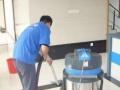 双鼎家政--全许昌专业保洁公司、专业保洁,用心服务