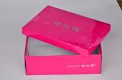长沙价位合理的鞋盒包装批售 中国鞋盒包装