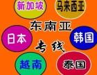 中国邮寄美容药品安全有保障