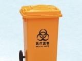 供应2015全新料ZLG理工垃圾桶环保耐用加厚户外垃圾桶