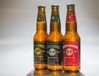 裕承啤酒全国招商