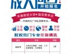 广州学历提升上班族可以提升学历吗不用考试上课