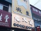临邑鑫都步行街门面转让(原理发店)