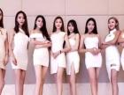 贵阳较专业提供活动礼仪模特主持人歌手小丑乐队公司