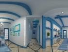 室内装修设计培训壹品3D、CAD、720全景效果图