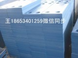 超高分子量聚乙烯板厂家直销聚乙烯的密度是多少