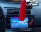 雪铁龙世嘉2014款 世嘉-三厢 1.6 自动 VTS版 品尚型