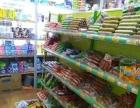 (个人营业中)皇姑北行万隆商场后身超市出兑转让