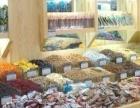 (投资好选择)宁津商业街卖场