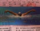 游泳健身卡超值转让 个人个人
