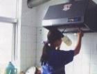 杭州专业清洗(酒店饭店厨房单位学校食堂)油烟机清洗