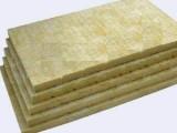 供兰州玻璃棉板和甘肃外墙保温岩棉板销售