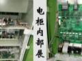 zr340/345/450p电火花机正日科技 台湾电柜