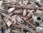 大连废品回收站大连废旧金属回收大连废铁回收大连物资回收