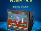 销售三菱plc单板工控板FX2N-32MR控制器