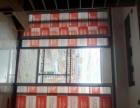 皇爵装饰:店面店铺 厂房等装修、钢结构工程