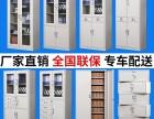 鞍山铁皮文件柜子更衣柜存包柜保险柜办公桌椅屏风货架 出售