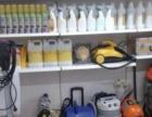 专业单位开荒、物业保洁、洗地毯、地板打蜡、石材翻新