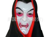 舞会派对面具 狂欢节用品 万圣节面具 尖叫鬼脸骷髅面具鬼屋道具