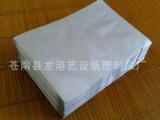 纯铝箔袋 高温蒸煮复合平口袋 食品真空避光包装袋 面膜袋 定做