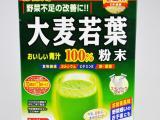日本代购正品 日本山本汉方100%大麦若叶青汁粉末抹茶美容排毒