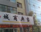 青海城商典当有限公司