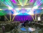 舞台桁架 灯光音响 LED屏幕