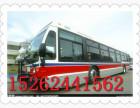 从~徐州到湘潭汽车(+15262441562+)//服务区休