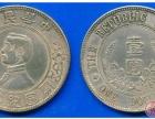 国外拍卖钱币现在出手多少钱