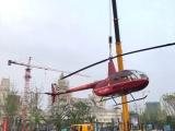 绵阳直升机出租租赁-绵阳直升机广告策划