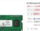 DDR3 4G 笔记本内存1根