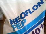 日本大金 NEOFLON FEP  NP-30(颗粒)