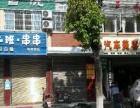 园艺大道广吉康超市对面 住宅底商 70平米