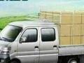 小货车拉货搬家价格低带搬运随叫随到