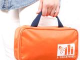 进口韩版UIT旅行手提包盥洗包洗漱包化妆包卫生巾收纳包3色选批发
