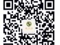 厦门殡仪服务中心丨 福泽园殡仪馆 丨正规一条龙服务