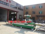 板式家具下料机,济南专业的数控开料机加工中心