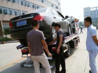 亏本处理!二手车交易交警事故处理专用一拖二救援车带吊清障车