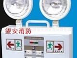专业供应光牌消防应急灯 应急灯 LED双头灯 应急疏散照明灯