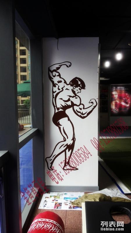健身房涂鸦 墙绘 手绘