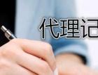 专业公司注册丨代理记账丨工商年检丨公司注销